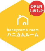 honeycomb room
